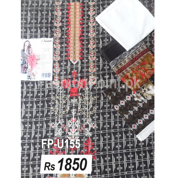 FP-U155