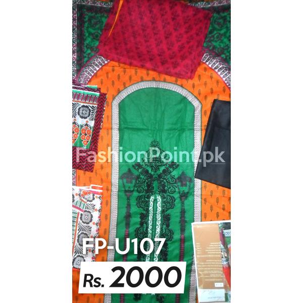 Junaid-Jamseh-FP-U107-x
